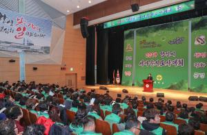 2019 당진시 새마을 지도자 대회(2019.12.18)