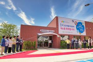 송악건강생활지원센터 개소식(2020. 6. 9)
