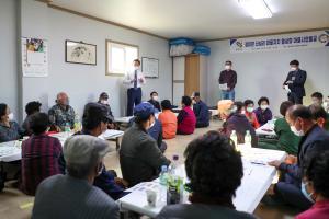 마을자치 활성화 마을사업발굴 컨설팅 현장방문(2020. 10. 30)