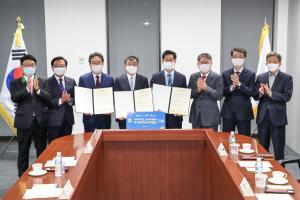 국내 복귀 KG 동부제철(주) 투자협약식(2020. 11. 2)