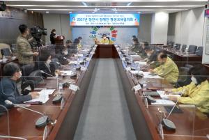 2021년 당진시 장애인 평생교육협의회(2021. 1. 12)