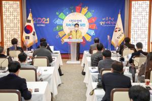 2021 신년 기자회견(2021. 1. 27)