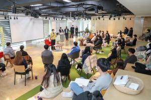 동계 대학생 아르바이트 간담회(2021. 1. 29)