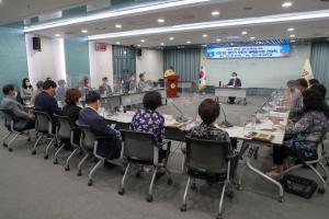 2021년 상반기 당진시 명예감사관 간담회(2021. 6. 2)