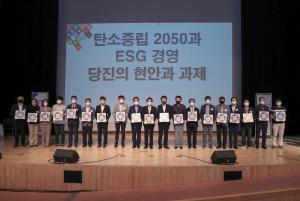 SD 민관학 네트워크 학술세미나(2021. 6. 8)